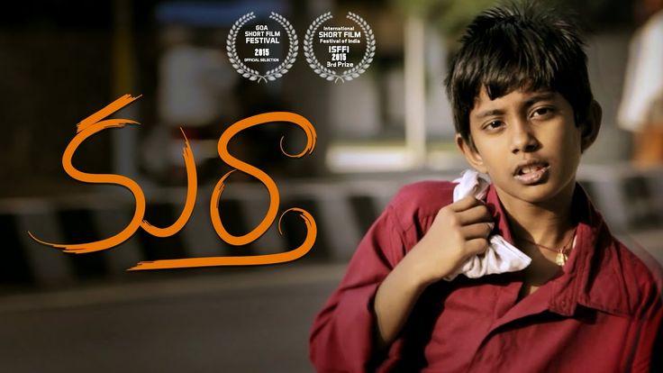 """Kurtha"" Award winning short film || Telugu Short Film 2016 || Directed ..."