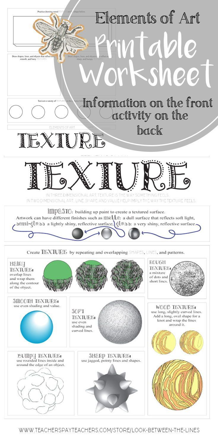 Element of Art Texture Worksheet: Visual Art In Class Activity in