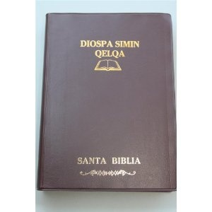 Quechua Bible - Biblia en Quechua de Cusco QCR052P / Diospa Simin Qelqa / Santa Biblia / Sociada Biblica Peruana    $69.99