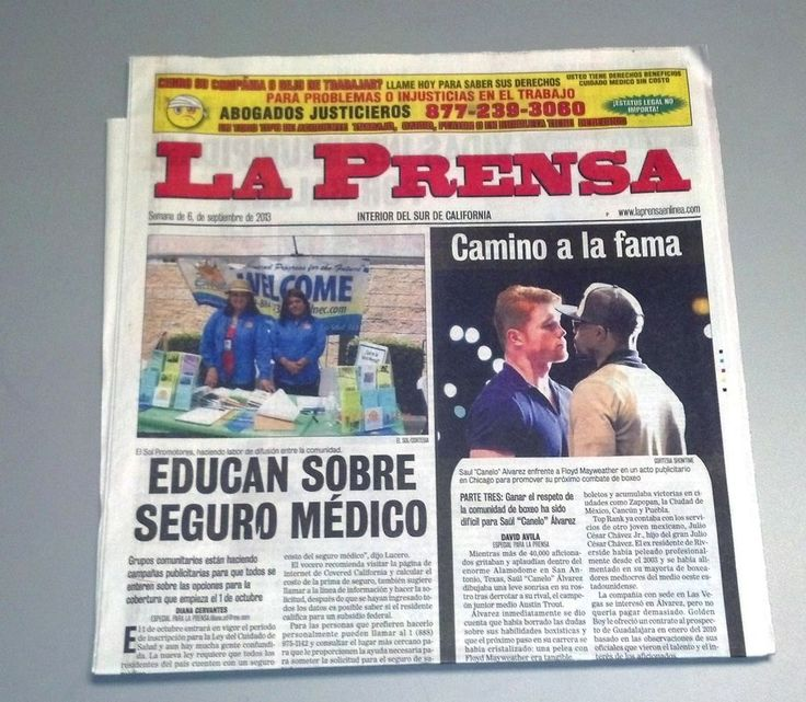 Saul CANELO Alvarez vs Floyd Mayweather Part 3 LA PRENSA Newspaper Espanol 2013