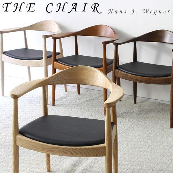 「世界で最も美しい椅子」といわれ、故ケネディ大統領が使用したことでも知られるThe Chair椅子の中の椅子と評されるこのザ・チェア。発表当時の頃は本国デンマークよりも、アメリカのインテリア雑誌で取り上げられ、同国で爆発的な人気となりました。これ以上シンプルにできない究極の構造と美しさをあわせ持ちながら、掛け心地も良いという機能面の完成度の高さはまさに「ザ・チェア」と呼ぶに相応しい。▼ハンス・ヨルゲンセン・ウェグナー[Hans Jorgensen Wegner](1914年4月2日-2007年1月26日)デンマークの家具デザイナー。生涯で500種類以上の椅子をデザインし、20世紀の北欧デザイン界に多大な影響を与えた。その椅子はニューヨーク近代美術館をはじめ多くでコレクションされている。カラー:ナチュラル/ブラウン/ダークブラウン/クリア/ブラウン(ファブリック)/ナチュラル(ファブリック)サイズ:幅 63cm × 奥行 57cm × 高さ 78cm関連ワード:ダイニングチェア チェア イス 椅子 いす デンマーク デザイナーズ家具...