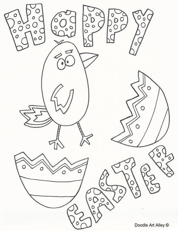 bat mitzvah coloring pages - photo#14