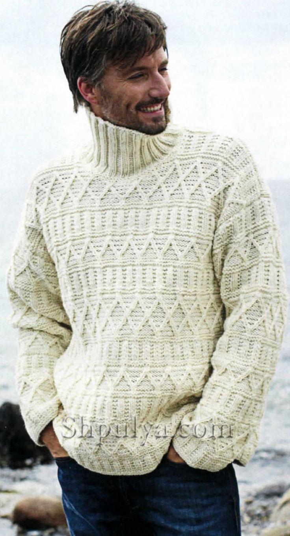 Белый мужской пуловер с рельефный узором