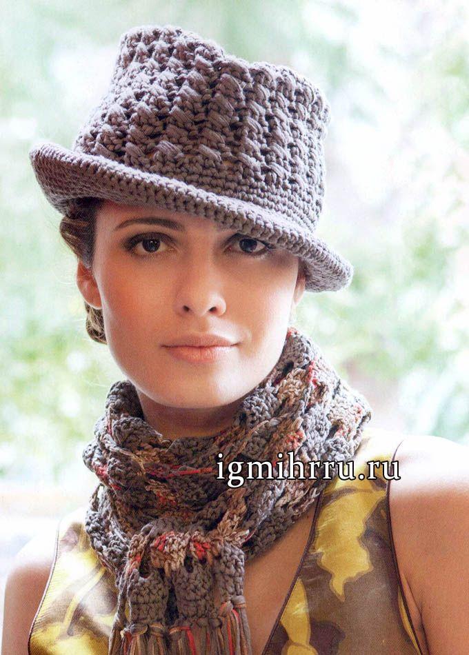 В мужском стиле. Серо-коричневая шляпа с полями. Вязание крючком