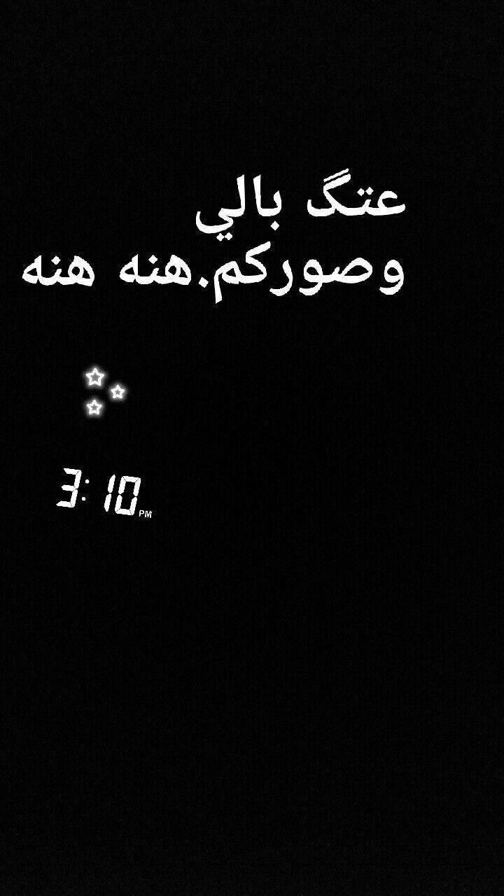 مجموعة مميزة من اجمل القصائد والاشعار الرائعة التي تحدث فيها الشعراء عن الذكريات والحنين الي الاماني كلمات رائعة مؤثرة وجميلة Quotes Arabic Quotes Me Quotes
