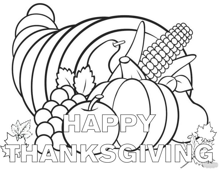 interactive coloring pages for kids - photo#24