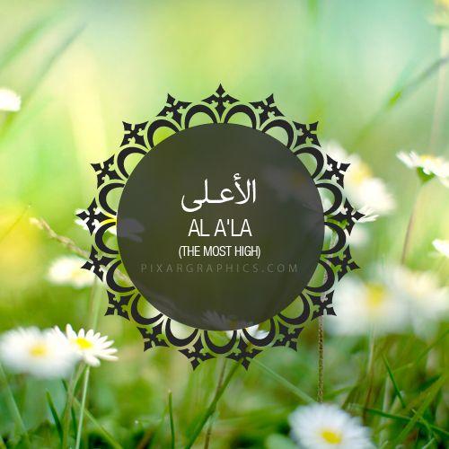Al A'la Surah graphics
