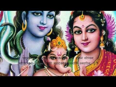 Vedasara Shiva Stotram (High Quality with Sanskrit subtitles)