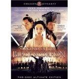 Legend of the Black Scorpion (DVD)By Ziyi Zhang