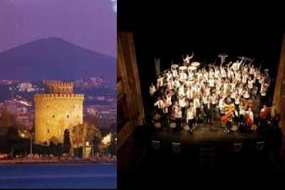 Δημοφιλή έργα κινηματογραφικής μουσικής θα ερμηνεύσει η Ορχήστρα νέων της Ελβετίας «Jugendorchester Wil» σε συναυλία που θα δοθεί το Σάββατο 26 Ιουλίου 2014, στις 19.30, μπροστά στον Λευκό Πύργο, σε συνεργασία με τη Θεσσαλονίκη- Ευρωπαϊκή Πρωτεύουσα Νεολαίας 2014.