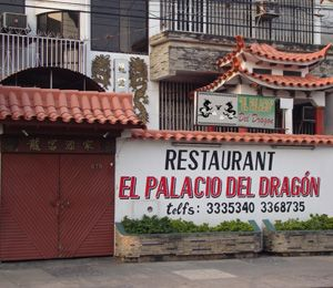 Bolivian Restaurant Review: Restaurant Palacio del Dragón. Fachada del Restaurant Palacio del Dragón: Restaurante de comida china en Santa Cruz, Bolivia. Av. Irala 679, frente a la Federación de Transportistas 16 de Noviembre. Pedidos para llevar a Telfs