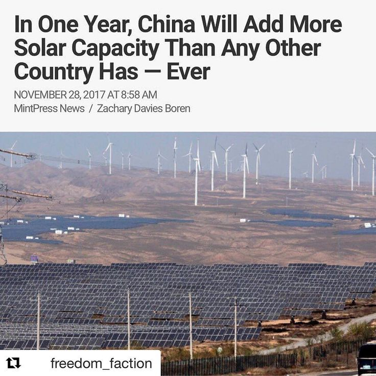 Hey hello America.... what is u doin. I'm bout to move to China. #Repost @freedom_faction (@get_repost)  Its no secret #China has been installing #solarpanels at a record-breaking rate  its been happening for years now.  But in 2017 China took its solar drive even further deploying more PV capacity in one year than any other country has  or at least had at end of 2016.  Last week Bloomberg New Energy Finance revised upwards its projection for new solar capacity in China taking it from the…