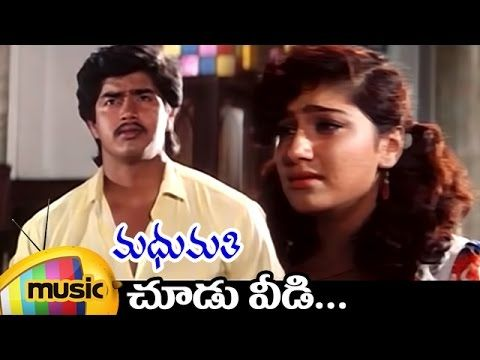Chudu Veedi Full Video Song | Madhumathi Movie Video Songs | Prasanna | KS Ravikumar | Madhumathi - YouTube