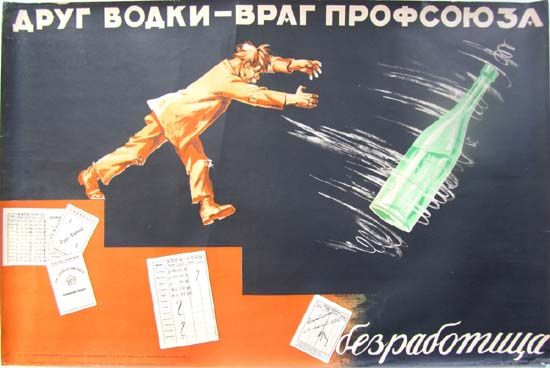 """""""The friend of vodka is the enemy of trade unions!"""""""