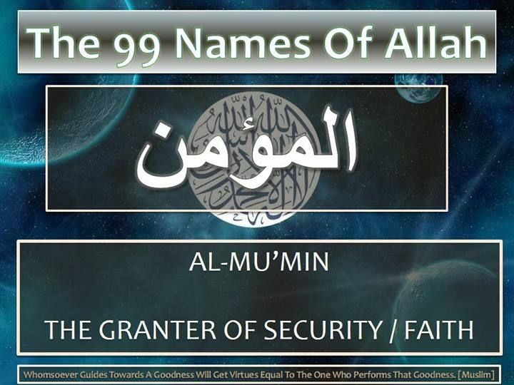 6 Al-Mu'min (المؤمن) The Granter Of Security
