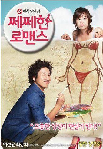 Romance films Asian