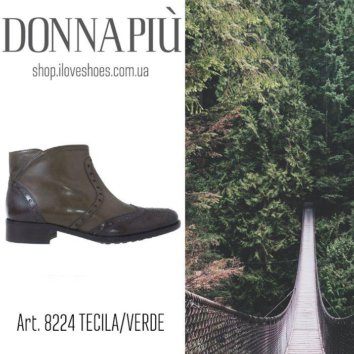 Вечное ретро  Достаточно посмотреть на изысканные ботинки DONNA PIU 8224, чтобы в голове возникли картинки роскошных и неимоверно ярких 60-х годов прошлого века. При этом производитель умудрился осовременить ретро стиль и придать ему особого очарования.
