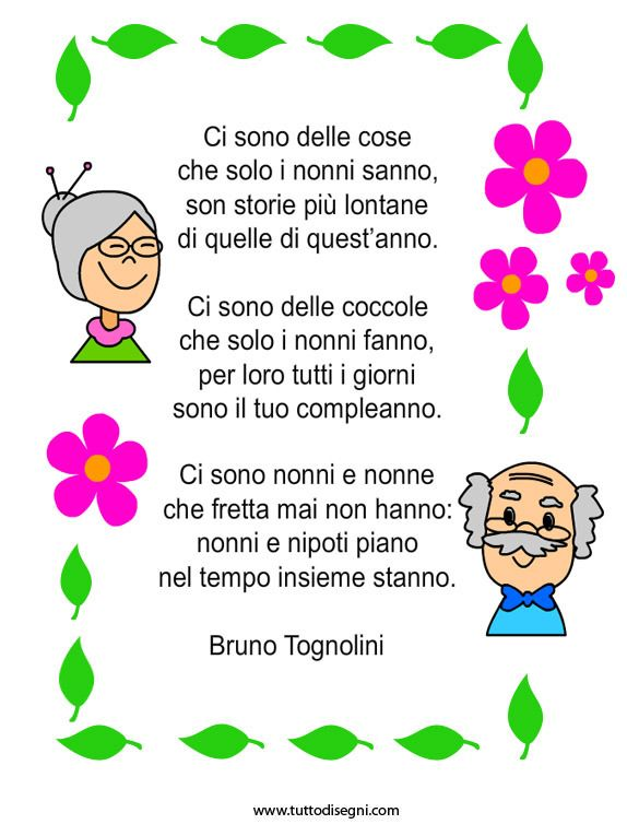 #Italian ~ rhyme-grandparents