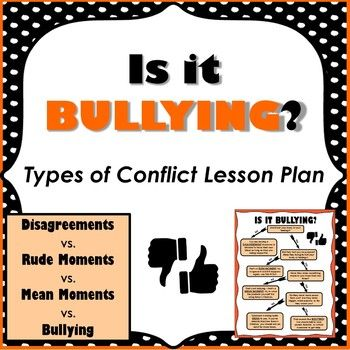 Types of Conflict Lesson Plan - teaching students that not all conflict is bullying!