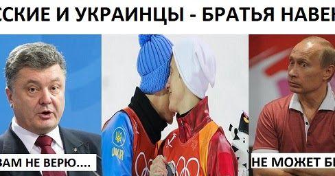 Объятия украинца и россиянина в Корее взорвали Сеть.