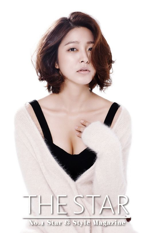 Park Se Young - The Star Magazine September Issue '14
