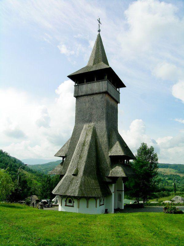Barsana, Romania. Bârsana (Hungarian: Barcánfalva) is a commune in Maramureş County, Romania. It is composed of two villages, Bârsana and Nănești. Bârsana's Church of the Presentation of the Virgin in the Temple is one of eight Wooden Churches of Maramureş listed as a UNESCO World Heritage Site.