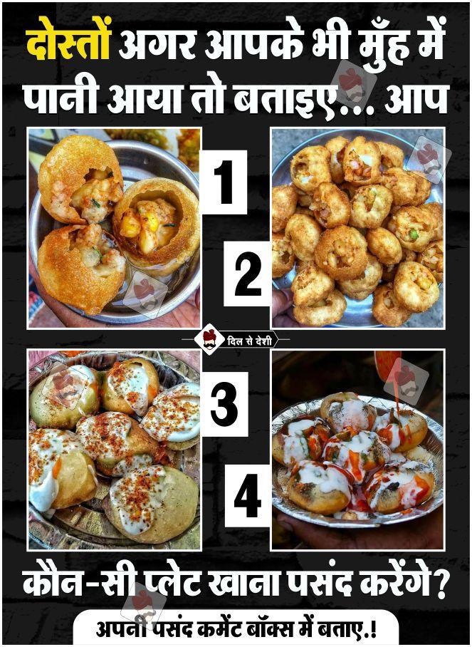 सावित्रीबाई फुले का जीवन परिचय   Food lover, Health, Hindi ...