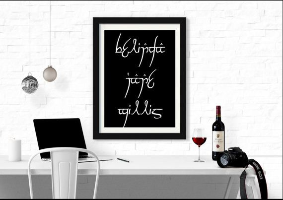 CUSTOM Elvish designs  Have a Message Saying by DecorNurseryPrints