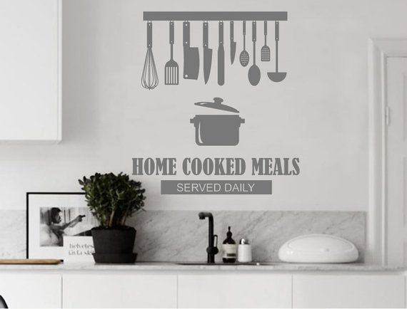 Home Cooked Meals Served Daily Kitchen Wall Sticker Quote Kitchen