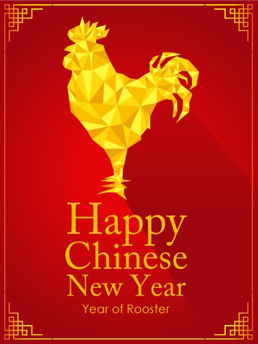 "Year of Rooster - Red Chinese New Year Card: The lunar new year is fast approaching. Celebrate this new start by sending this beautiful Chinese New Year card to your family and friends.   The background is colored a rich, traditional red, wishing good fortune and happiness to all who receive it. Send this card to wish a ""Happy Chinese New Year"" as the Year of the Rooster soon begins!"