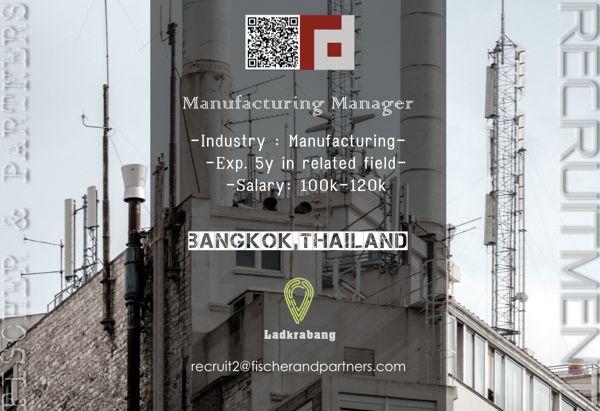 Seeking MANUFACTURING MANAGER to work in Bangkok, Thailand –> Apply Now !!!  recruit2@fischerandpartners.com  https://recruit.zoho.com/recruit/ViewJob.na?digest=duBuh5Cl.xppfB786q9KjOPPuTDV9fPNJxOS4FnUjmY-&embedsource=Embed  http://www.fischerandpartners.com/recruitment-services/