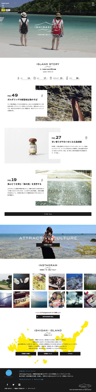 http://usioproject.com/ishigakinow/