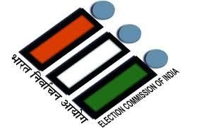 Election Commission of India Launches National Contact Centre :http://gktomorrow.com/2017/05/13/election-commission-national-contact-centre/