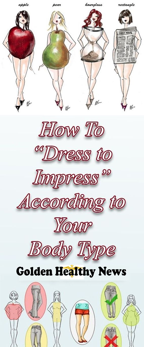 HOW TO DRESS TO IMPRESS ACCORDING TO YOUR BODY TYPE