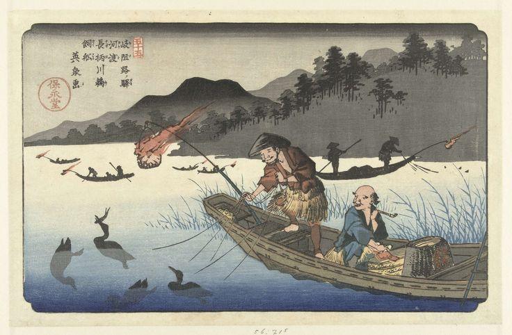 Aalscholvervissersboten op de Nagae rivier te Kawado, Keisai Eisen, 1838 - 1842
