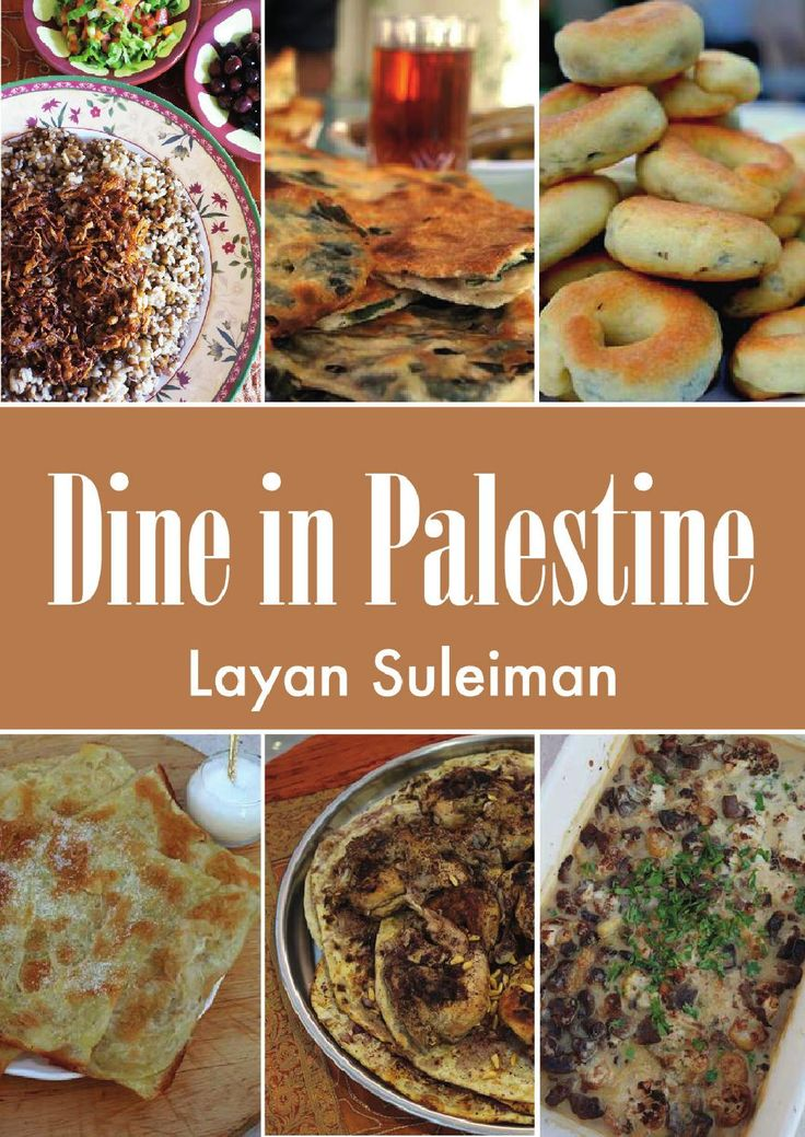 Prepare these authentic dishes, native to the Palestinian cuisine, and watch as you and your guests become infatuated with the unique and incredible flavours of this cuisine.