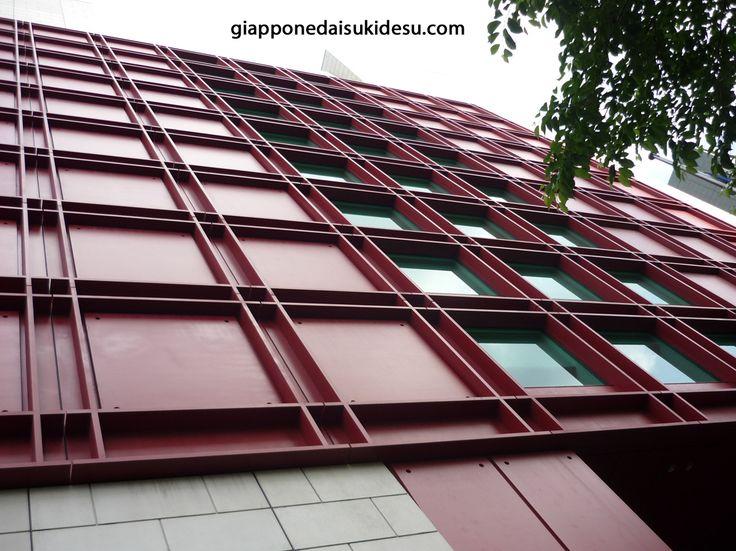 Istituto Italiano di Cultura a Tokyo/ Gae Aulenti