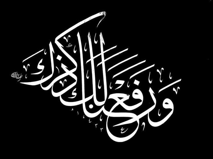 نضال إبراهيم أغا ... خطاط من سوريا - :: هبة ستوديو ::