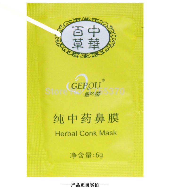 5Pcs Traditional Chinese Medicine Herbal Deep Cleansing Nose Pores Mask Blackhead Remove Skin Care Conk Mask Face Treatment