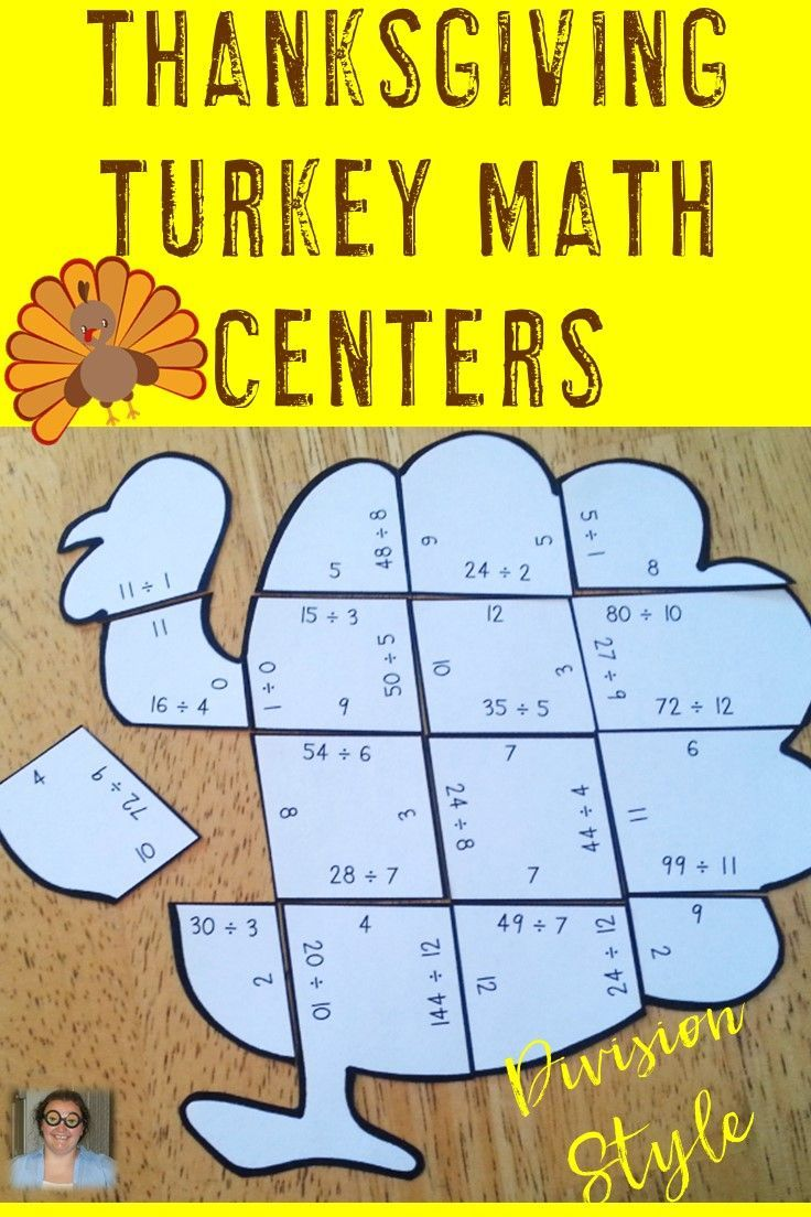 These division math centers are great for your 3rd and 4th graders to get some basic math fact practice during the month of November! Use them for Thanksgiving math centers in the classroom. With three different puzzles, you're sure to keep your students current on their basic division facts. Use them for early or fast finishers, review, and more! Click through to buy your own copy! (third & fourth grade) $