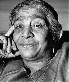 Sarojini Naidu, The Nightingale of India, poet, writer and social activist.