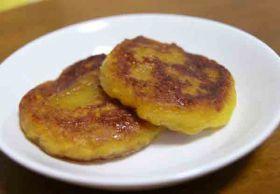 「かぼちゃ餅」hmg | お菓子・パンのレシピや作り方【corecle*コレクル】