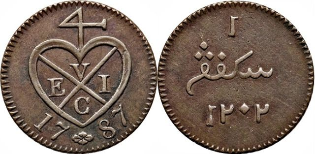 The Honorable British East India Company coin.