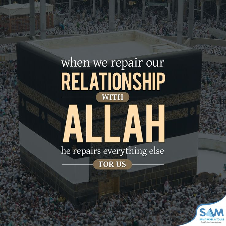 Trust in Allah's plan,he is the best of planners he knows what we don't know.