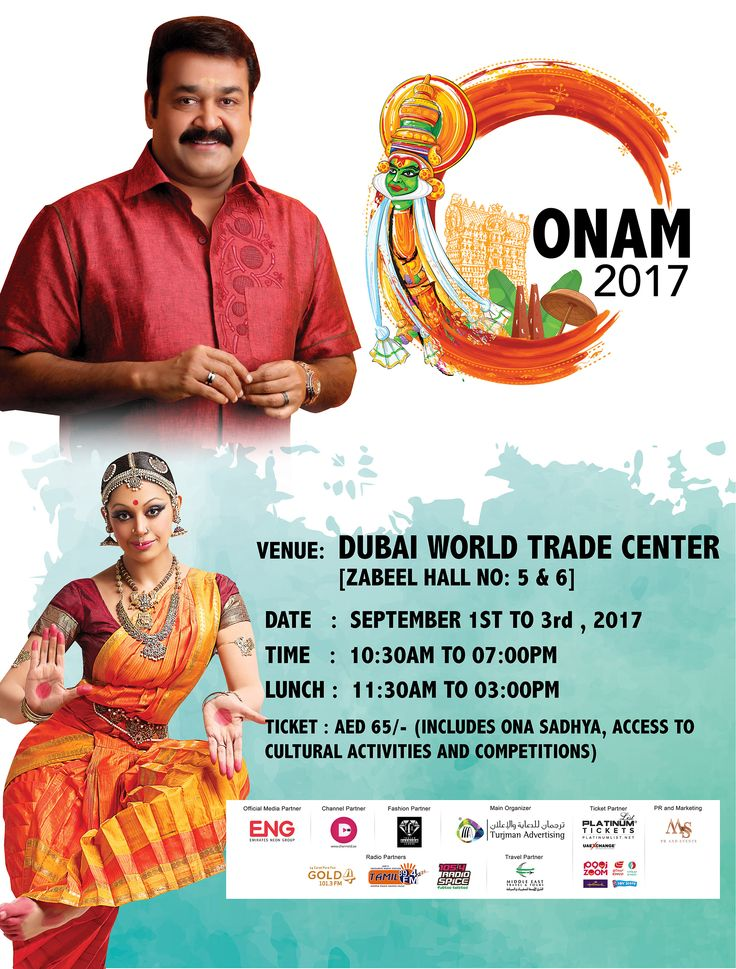 Inviting all for a Star-studded #Onam2K17 Celebration with our Lalettan - Mohanlal, Shobana, Nikki Galrani, Roma and many more at Dubai ...  Venue: Dubai World Trade Center Dates: September 1st to 3rd. Tickets are priced at 65/- AED including Ona Sadhya, access to  Cultural Activities and Competitions. Tickets will soon be available on Platinumlist.net  Make sure you have made your booking!  Onam like never before with Channel'D! ONAM 2017 DUBAI #ChannelDDubai #DreamBig…