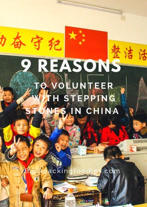 If you're planning to go to Shanghai and you're keen to do some good by volunteering then Stepping Stones is perfect for you. This article gives you 9 reasons to volunteer with Stepping Stones.