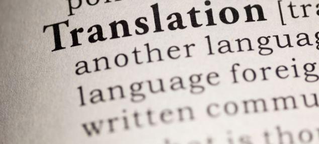 """The Mentor"" lost in #translation? http://dld.bz/dWayq"