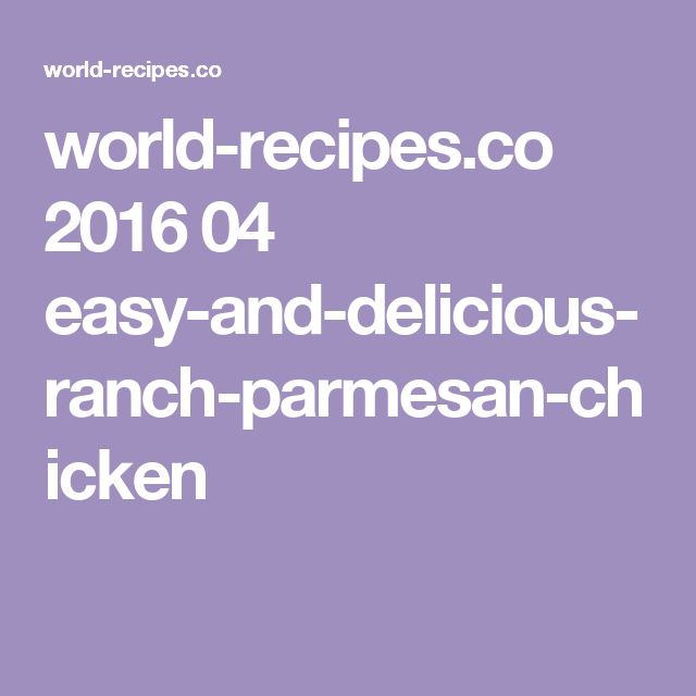 world-recipes.co 2016 04 easy-and-delicious-ranch-parmesan-chicken