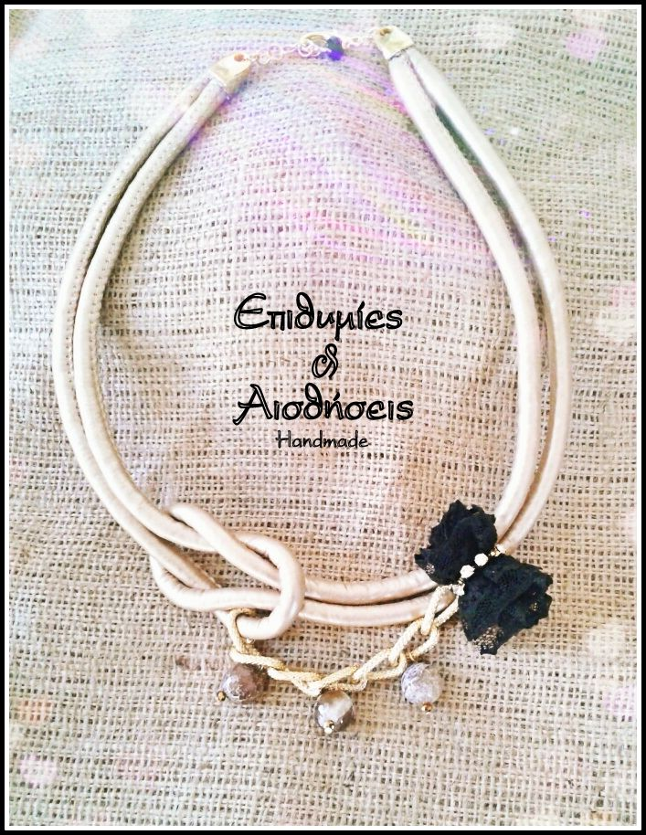 necklace with faux leather, lace,  chain and achate