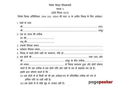 Marriage Certificate (Form - 5)